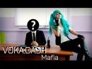 Vocaloid - Mafia. / VOKA:DASH. / Live Action