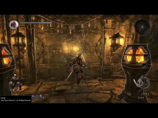 Nioh Playthrough Epic Tachibana Muneshige Duel