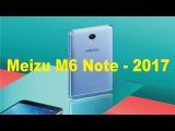 Meizu M6 Note - 2017