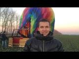 Свободный ощущения - чувство полёта во всём!)