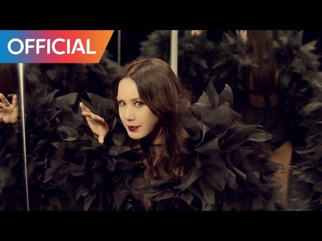 엄정화 (Uhm Jung Hwa) - Dreamer MV кфк