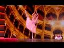 Лучше всех Миниатюрная балерина Наталья Фурман 17 09 2017