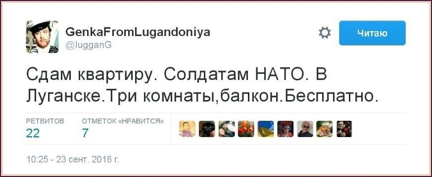 """""""И давно этот флаг висит здесь?"""", - бойцы ВСУ возле Станицы Луганской троллят российских террористов, вывесив на позициях флаг Турции - Цензор.НЕТ 4091"""