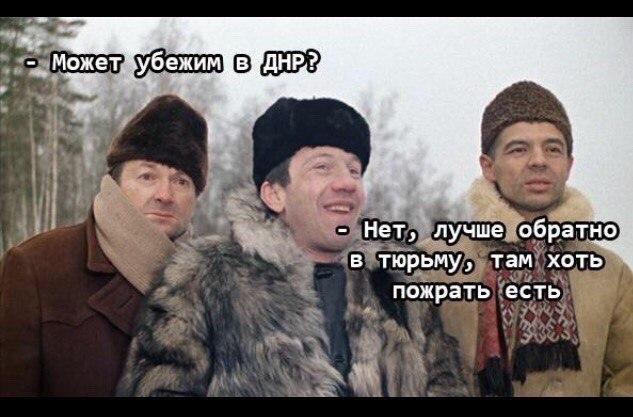 """На КПВВ """"Марьинка"""" образовались очереди из 430 автомобилей, - ГПСУ - Цензор.НЕТ 5642"""