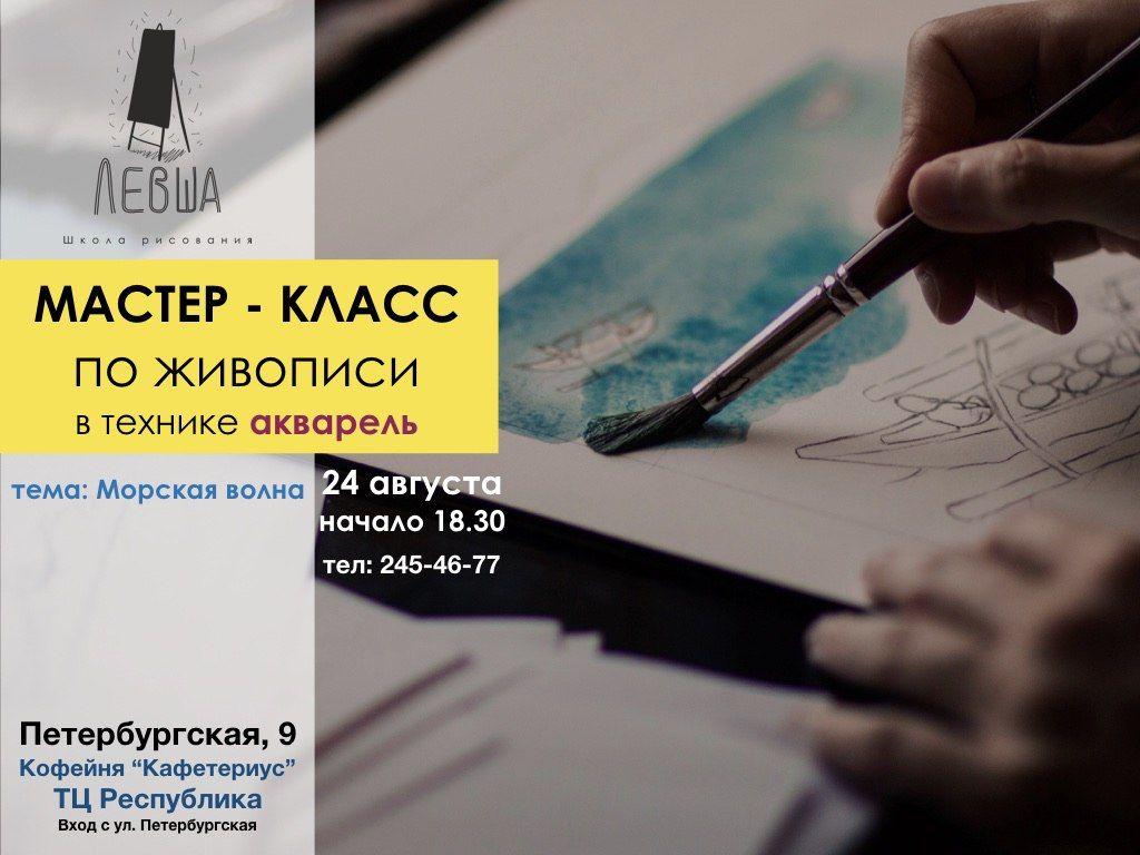 Кофейня «Кафетериус» - Вконтакте