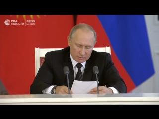 Пресс-конференция Путина и президента Киргизии
