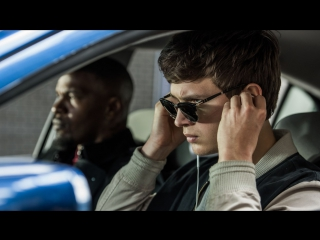 На драйве /Baby Driver  - в кино с 17 августа