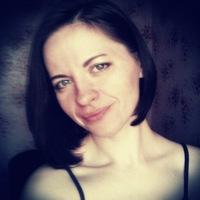 Екатерина Болтрушевич