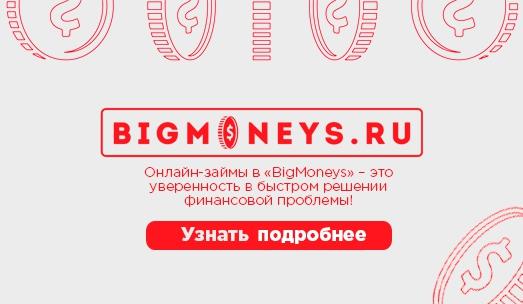 Мкк новые займы нижний новгород