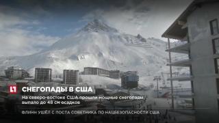 Снежная лавина сошла во французских Альпах, четыре человека погибли