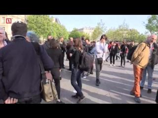 Демонстрация на площади Республик в Париже.