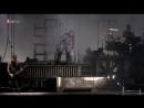 Ich tu dir weh - Rammstein - Hurricane Festival (2016) HD