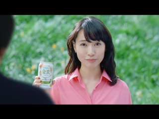 [CM] Toda Erika - Suntory Gold wheat <75% of carbohydrates> 20sec - 2017.01.07
