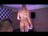 Абалденные Танцы попками.бикини ( не порно- не секс )