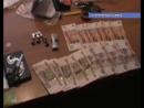 В Архангельской области полицейские задержали группу подозреваемых в сбыте наркотиков