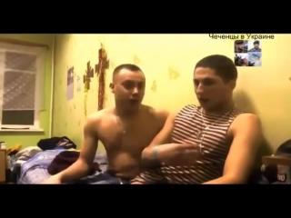 Чеченцы поймали одного из угрожавших им на Украине