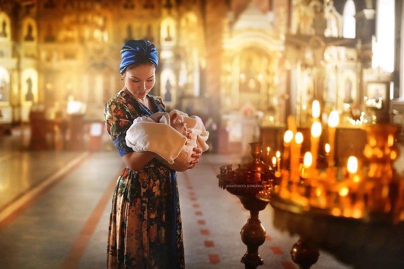 Анастасия Кимгер | Москва