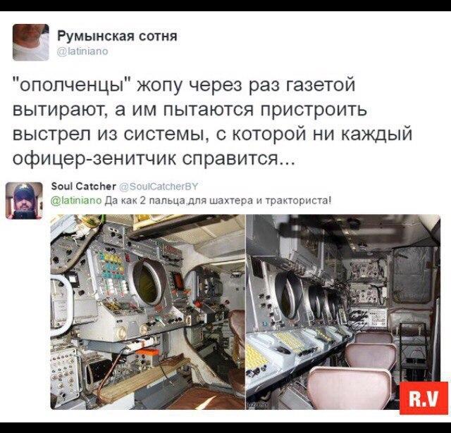 """Выводы по MH17 """"откроют глаза некоторым коллегам"""", - главы МИД Литвы и Эстонии - Цензор.НЕТ 7744"""