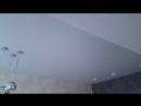 Интим потолок