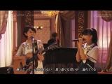 Rock a Japonica x Coala Mode - Mirai Atashi no Ongaku Aired 2017.02.16
