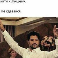 Dima Bobrov