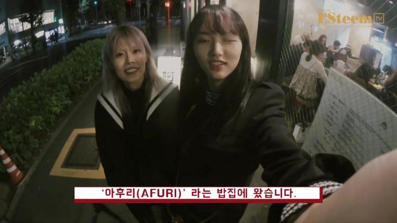 [2016.11.26] Ahn Ah Reum, Jung Chae Yull -