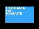 (ВНИМАНИЕ ЗАХВАТ) Rambler-ТелеСеть, 2004 делает это ГРОМКО