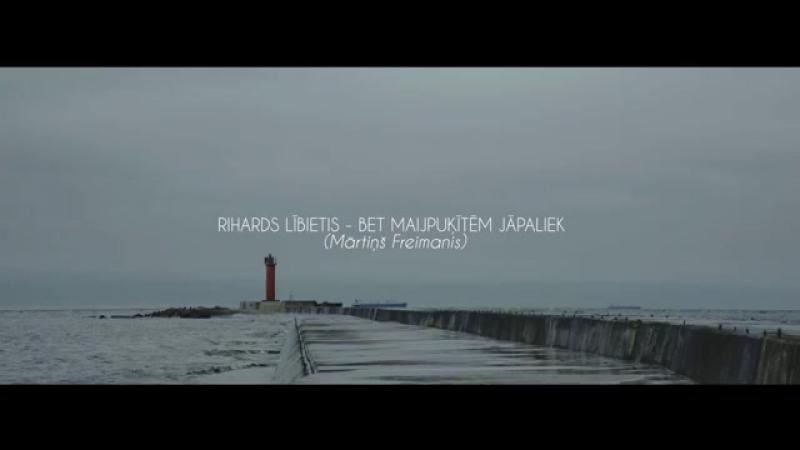 Rihards Lībietis - Bet maijpuķītēm jāpaliek (Albums Gadalaiki. Pavasaris. Ģitāra)