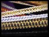 Ремесло 76- Нудольская плетельно-басонная фабрика