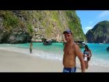 Я в бухте Мая Бей на острове Пхи-Пхи Лей, где снимался фильм