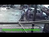 Недовольные клиенты избили работников автосервиса в Казахстане