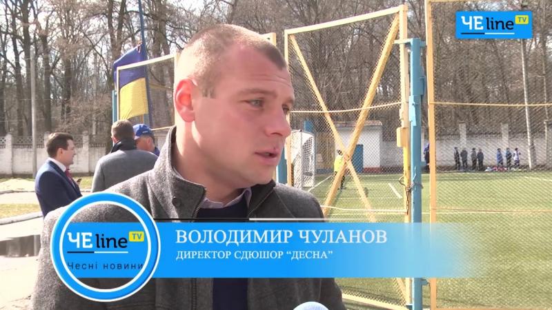 Білоруси не приїхали на турнір до Чернігова через масові заворушення