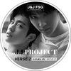 J&J | JYP & JUNIORS | FSG