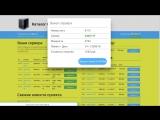 Заработок от 25 до 100 тысяч рублей. Ежедевно зарабатывай на серверах (ССЫЛКА В КОММЕНТАРИЯХ)