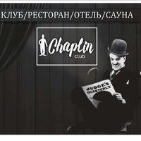 chaplinclub1