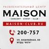 MAISON | Ресторан | Клуб | Караоке | Тольятти