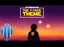 Scandroid The Force Theme Star Wars Cover