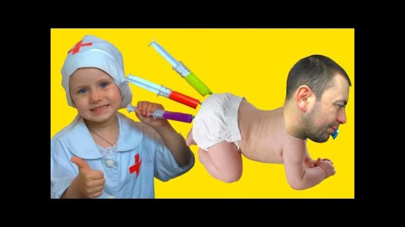 ИГРАЕМ В ДОКТОРА С УКОЛАМИ РАЗНОЦВЕТНЫЕ УКОЛЫ В ПОПУ Bad Baby Play Doctor делает укол де