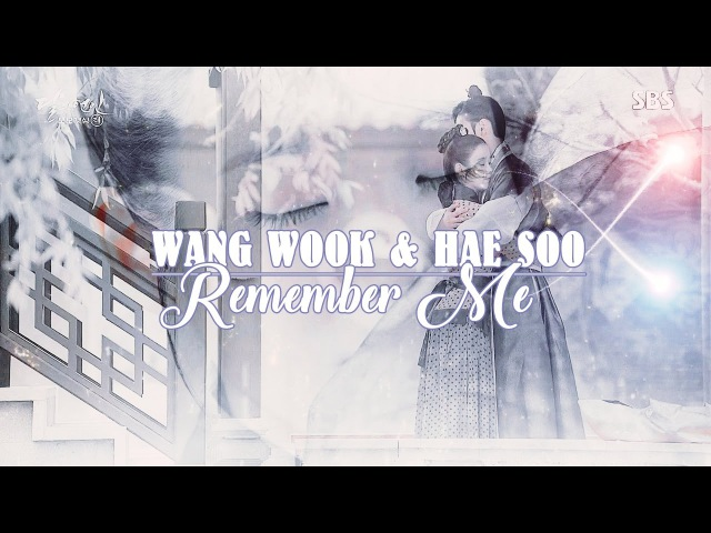 Wang Wook Hae Soo ► our intertwined fate ends here THE FINALE