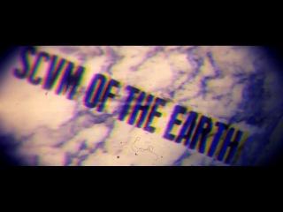 INFΔMOUS - Scvm (Official Lyric Video)