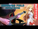 Sword Art Online - Crossing Field - Epic Rock Cover