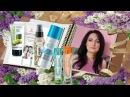 Новинки 7 каталога Faberlic Флюид Карибиана Botanica гель для волос Одежда села