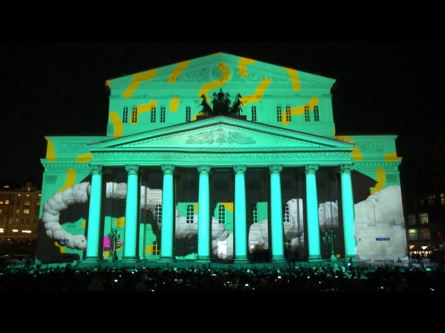 Шамшеева Юлия (Ukraine). Арт Вижн Art Vision Классик 2016