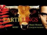 Земляне  Earthlings (2005)