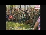 Ведено часть 2. Песни Абдулкеримова Ильяса для бойцов. Чечня 1995 г. Фильм Саид-Селима.