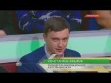 Константин Кнырик: Смена власти в США ускорит необратимый процесс признания Крыма