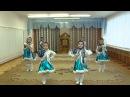 Танец - Валенки