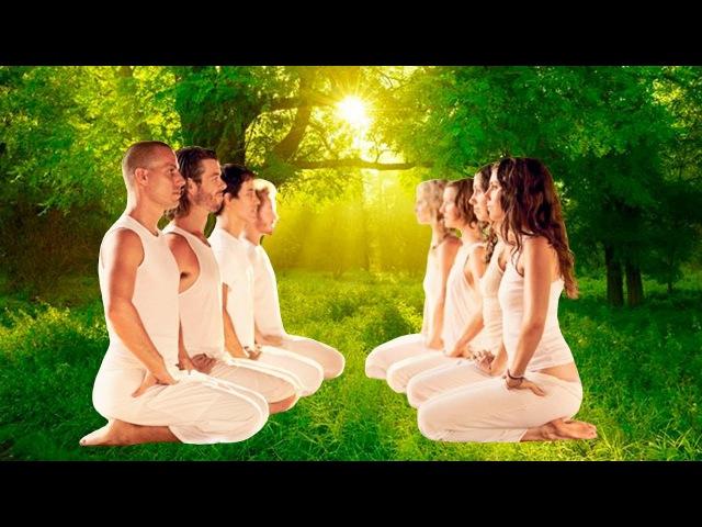 Тантра и секс в астрале ч 1 Групповые практики Источник энергии любви