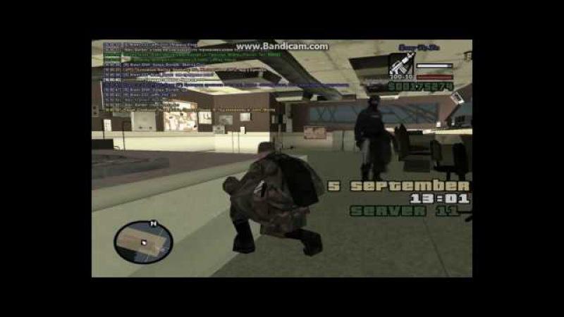 Eleven / FBI и Police LV захватывают рубку SF Army