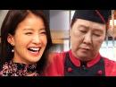 170318 SBS Top 3 Chef King EP77 YH Cuts 4